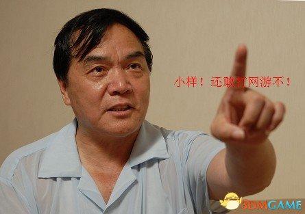 80后男子不行猝死命丧网吧,台湾22岁男子打11小