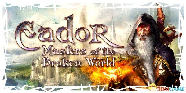 魔幻策略新作《伊多:破碎世界的主人》破解版下载