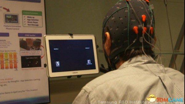 科技改变生活 三星正在研究用大脑控制平板电脑