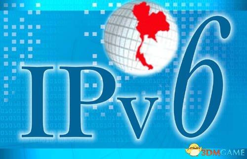 中国IPv4地址今年告罄 未来网络尚需IPv6支持