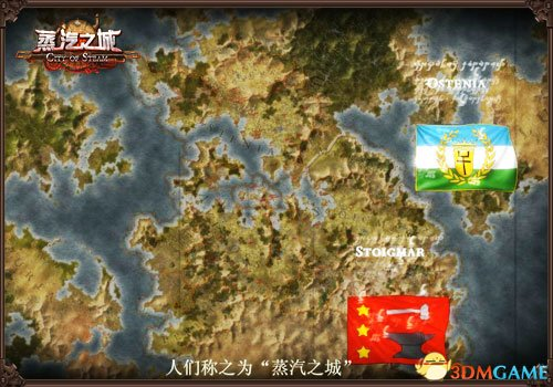 《蒸汽之城》中文版首测时间公布 国服内容图首曝