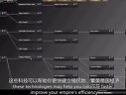 星际殖民 游戏概览蒹葭汉化中文字幕版