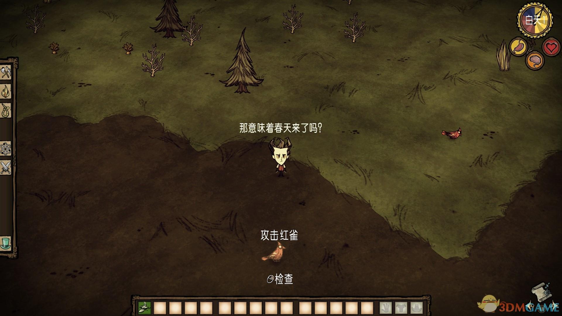 单机 游戏 下载 中文 版
