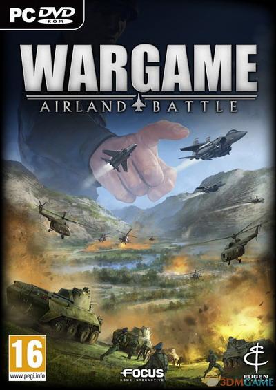 <b>考验你机器 《战争游戏:空地一体战》Beta下载</b>