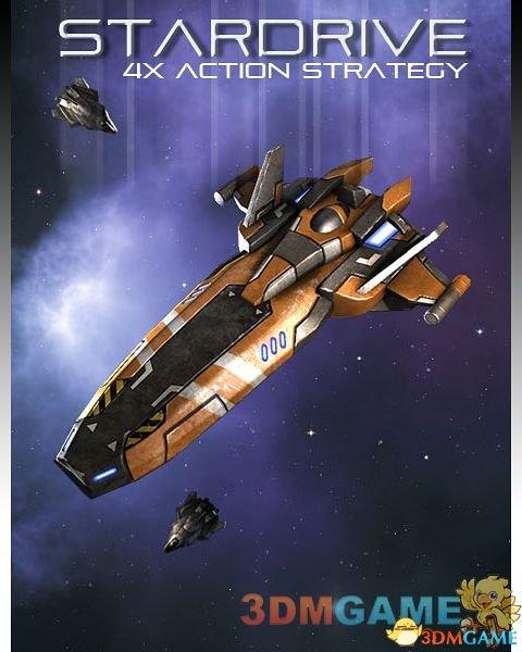 打造太空帝国 策略新作《星际殖民》破解版下载