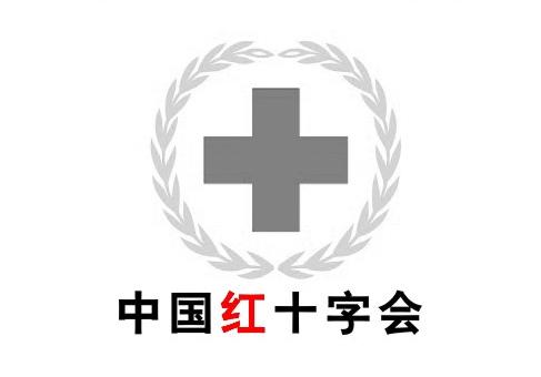 红十字会沮丧无比 称现在说什么都没人信了