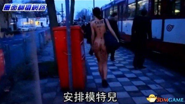 女模全裸现身地铁:是为艺术献身还是借裸体炒作