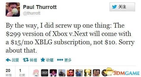 五百刀的诱惑 有消息表示Xbox 720售价基本确认