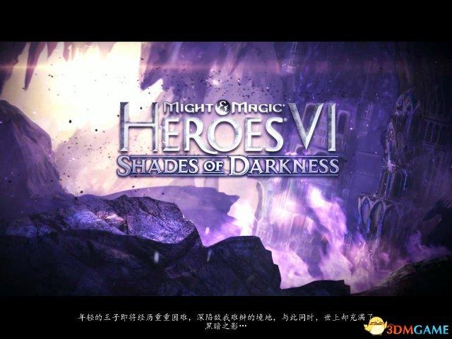 资料片的副标题叫《黑暗之影》,英文简写是SOD(Shades of Darkness),这也恰恰是其对英雄无敌三的资料片《死亡阴影》的致敬,因为死亡阴影的这个副标题也是SOD(Shadow of Death)