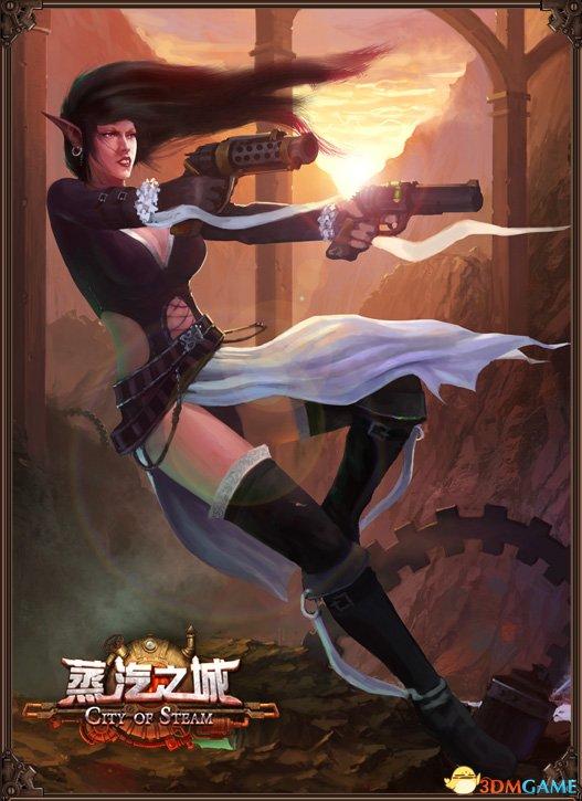 《蒸汽之城》5月9日开启封测 中文版开放三大职业