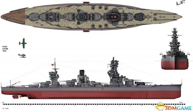 大和级战列舰