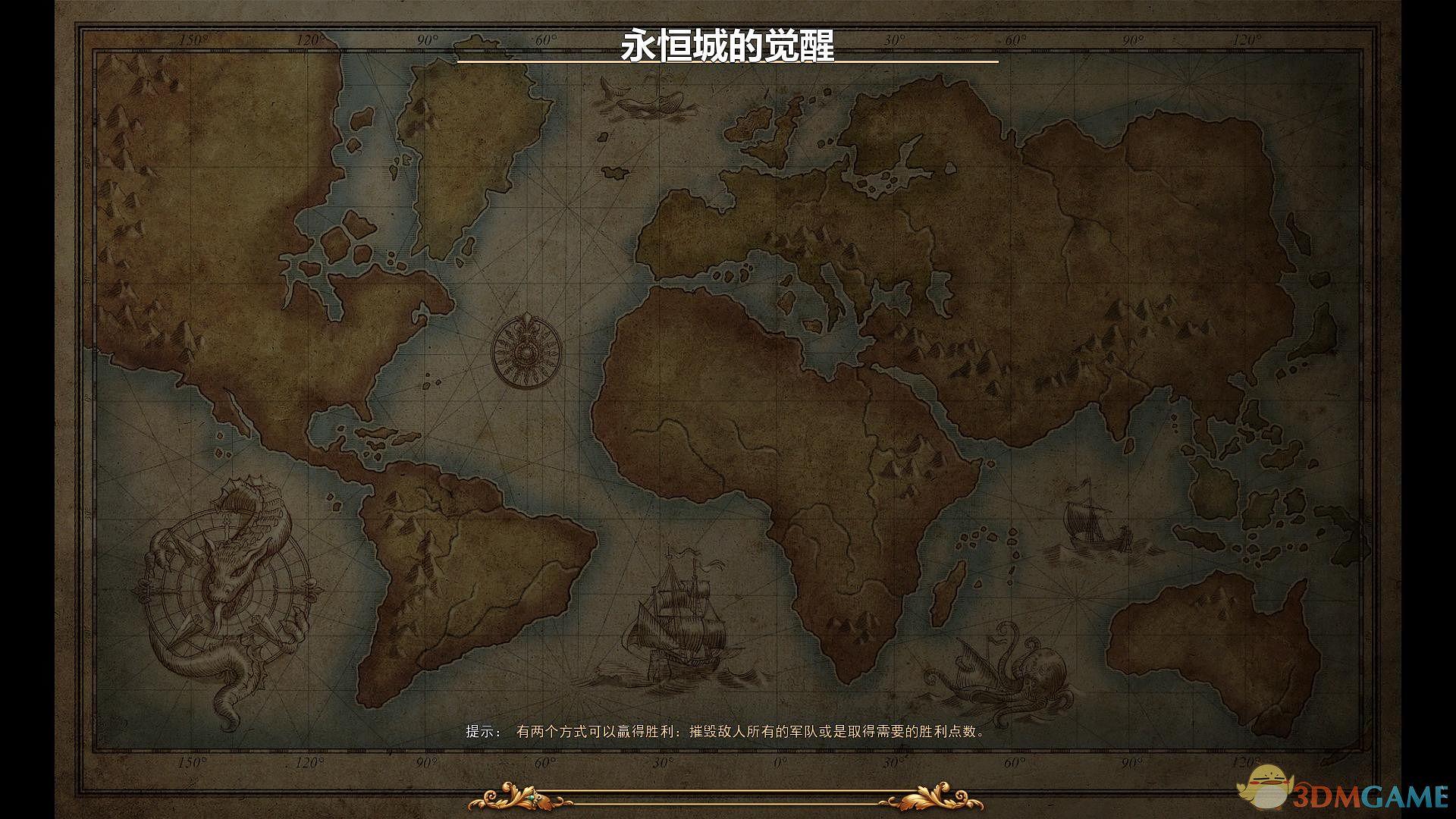 《工人物语7:王国之路》v1.01升级补丁
