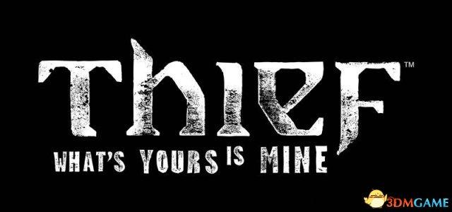 你的就是我的 《神偷4》封面Logo及主角设定图赏
