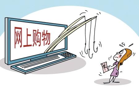 网友微博上花4700元买自拍神器 结果收到小葫芦