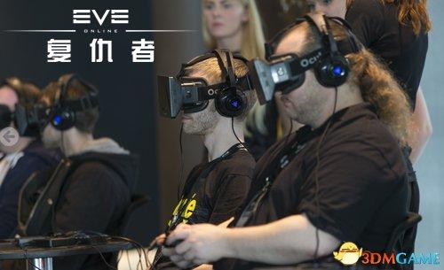 颠覆你的三观 《EVE》超酷游戏设备EVR探秘!
