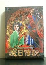 魔日传说 繁体中文镜像版