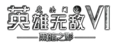 U赢电竞 7