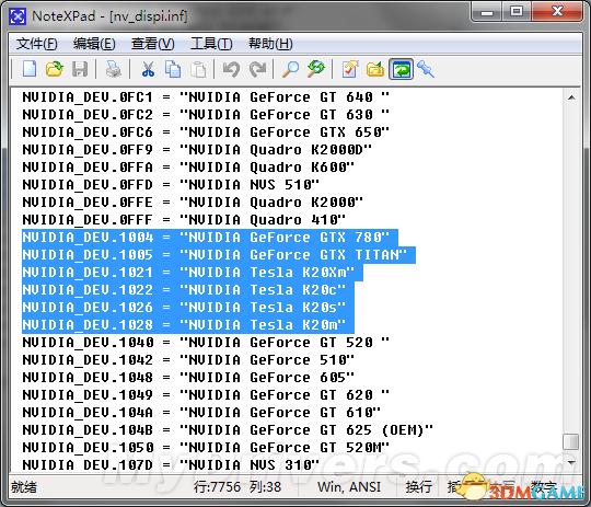 N卡320.18正式版鸡血 GTX780新驱动全系列支持!