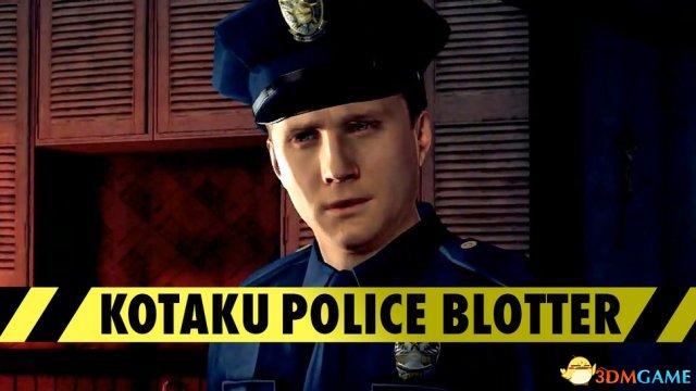 游戏引起的男女纠纷 为报复偷窃主机竟然杀婴!