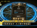 3DMGame電玩宅速配《神魔之塔》首抽配卡指南
