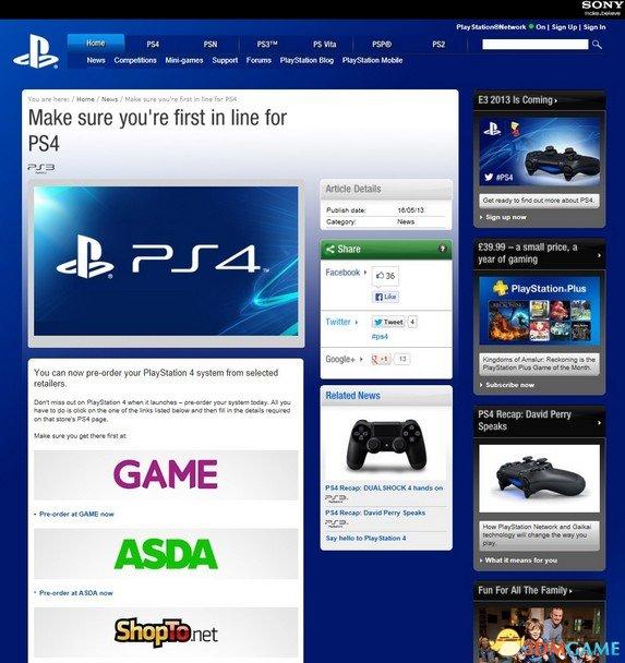 还得再等等  索尼PS4首个官方预购页面现身英国