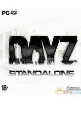 DayZ 独立版