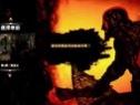 战神:升天 泰坦难度全程无伤 视频攻略