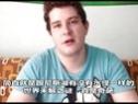 国外胖宅狂喷中国游戏!(中文字幕)