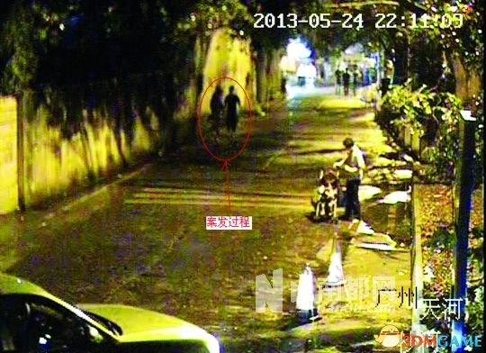 廣州男子拿精液潑女性被拘 稱因壓力大尋求刺激