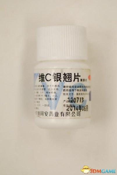 <b>什么药还能吃?香港卫生署呼吁不要服用维C银翘片</b>
