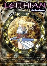 幻舞天使:深渊的冒险之旅 简体中文硬盘版