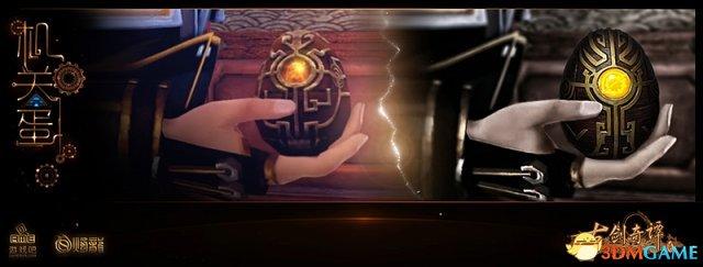 <b>偃术传奇 《古剑奇谭2》神秘周边携场景机关登场</b>