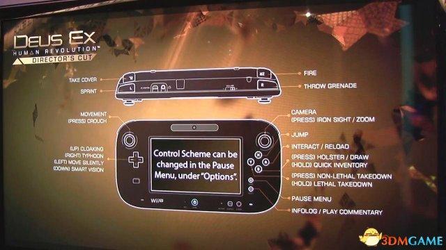 《杀出重围3:人类革命导演剪辑版》WiiU游戏演示