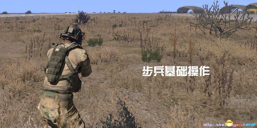 武装突袭3 新手基础教程 图文教程