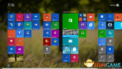 Windows 8.1新特性新功能图文详解与相关测评介绍