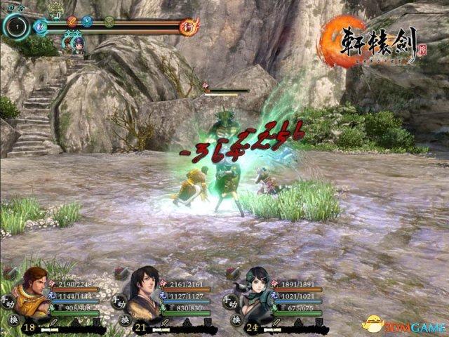连击制敌!大作《轩辕剑6》全主角攻击方式曝光!
