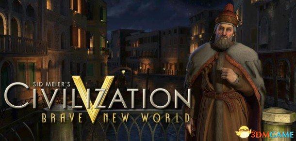 <b>《文明5:美丽新世界》新文明曝光 威尼斯很强大</b>