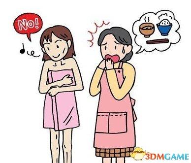 20岁女孩减肥变弱智 切勿为了美丽而变的不可收拾
