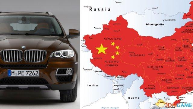 <b>向中国走私宝马赚取暴利 高昂关税创巨大利润空间</b>