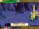 龙与地下城:秘影历代记 解封传说之剑方法