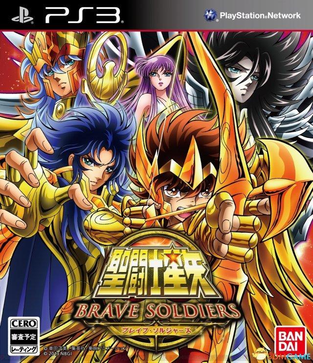 《圣斗士星矢:勇士》撒加VS紫龙
