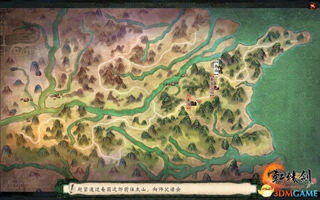 轩辕剑历代最大场景 多图解密《轩辕剑6》大地图