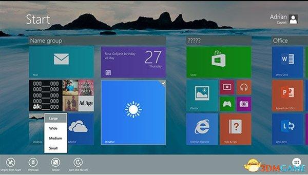 """很给力!微软Windows8.1的13个""""杀手级""""功能"""