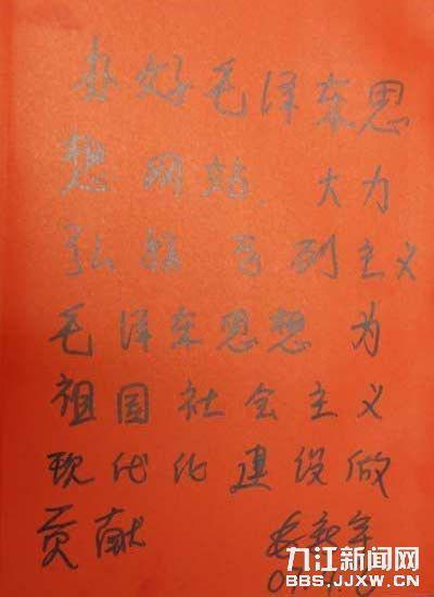 毛新宇少将书法_毛新宇少将书法集锦 看似简单大有内涵独成一体_第3页_www.3dmgame.com