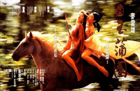 一脱成名的香港女星!三级片经历让女星更艳丽