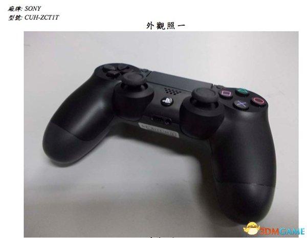 索尼无线PS4手柄现身台湾NCC 亚洲同步发售有望
