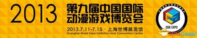 《秦时明月》大电影登陆CCG EXPO 大腕加盟