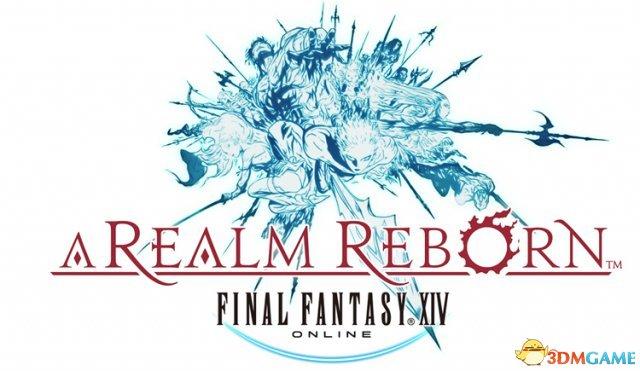 最终幻想14,重生国度》的游戏视频