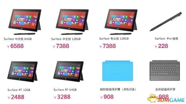 bob体育app别想了 Surface Pro价格居高不下销量太好不会降价
