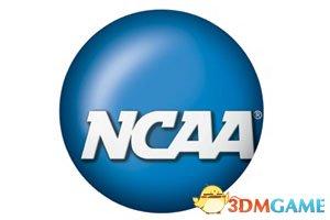 全美大学生体育协会将不会与EA签订2019年的合同